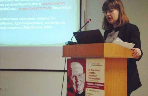 5th Greek Congress for Cognitive and Behavior Psychotherapies